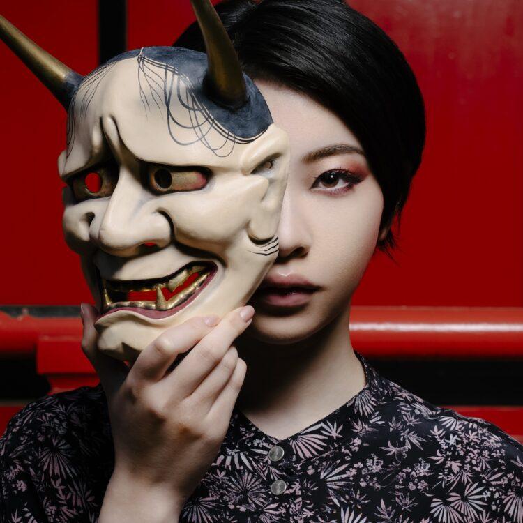 新曲「心に棲む鬼」は4月21日に配信スタート