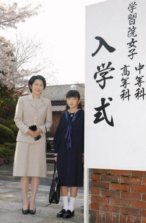 2004年、学習院女子中等科の入学式を前に写真に納まる秋篠宮妃紀子さまと眞子さま(時事通信フォト)