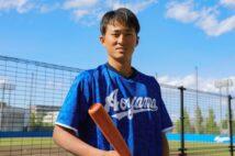 青山学院大学・相模原キャンパスの専用グラウンドで練習する佐々木泰選手