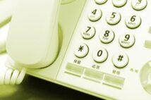 電話対応が苦手な新入社員たちへ 同じ苦しみを乗り越えた先輩社員からのエール
