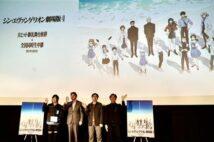 庵野総監督が「エヴァ」で初の舞台挨拶 「直接お礼、最後のチャンス」