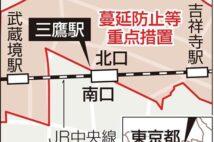 """東京・三鷹駅で""""南北問題"""" 蔓延防止区域で「仕方ない」「不公平」"""