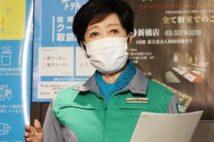東京都、今週中にも緊急事態宣言要請で検討