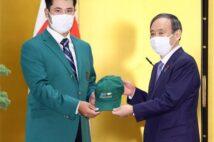 ゴルフ松山に総理大臣顕彰