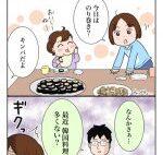 最近の食卓:今夜は納豆ご飯だけでいいですか?【第113回】