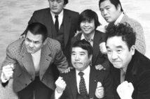 菅原文太とガッツ石松はその後「飲み友達」に(共同)