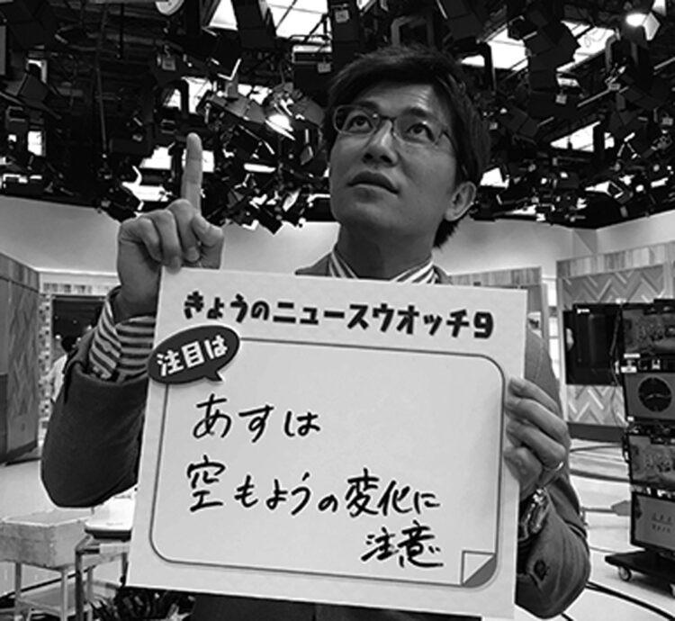 『おかえりモネ』(NHK)の気象考証も担当