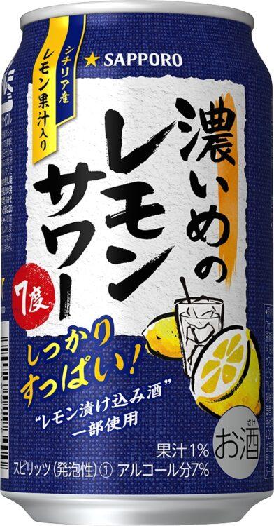 低価格な缶チューハイ市場も激戦が続く(サッポロ「濃いめのレモンサワー」)