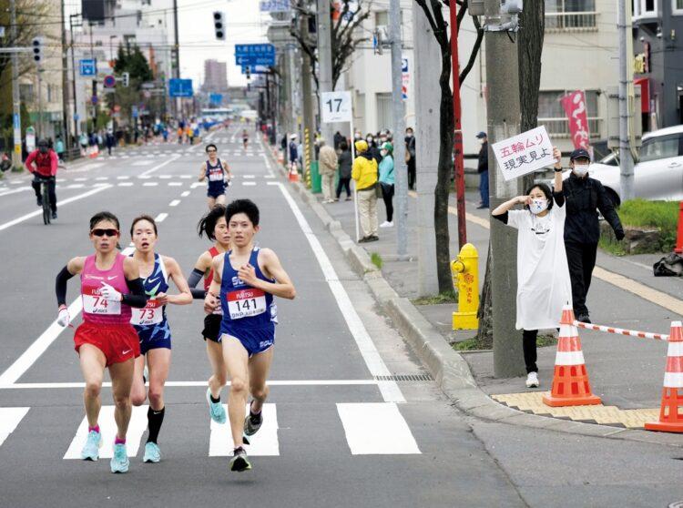 一山麻緒(陸上・女子マラソン/時事通信フォト)