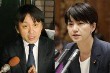 著述家・菅野完氏、立憲民主党の石垣のりこ参院議員