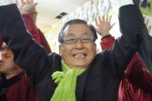 大阪維新の会の中谷恭典・府議に疑惑の目が(写真/共同通信社)