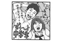 もう中、森三中の黒沢の魅力を高田文夫氏が語る