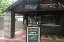 東京・吉祥寺エリアで親しまれてきた「井の頭自然文化園」も閉園が続く(筆者撮影)