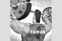 台湾の経済成長から今の日本に必要なことを読み解く(イラスト/井川泰年)