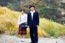 名作映画の「辞世の言葉」を紹介。写真は『いしゃ先生』(2015年、キャンター)/(C)2015 志田周子の生涯を銀幕に甦らせる会/「いしゃ先生」製作委員会