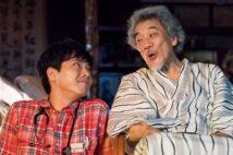 日本映画のじわりと染み入る「辞世の言葉」を紹介/(C)「痛くない死に方」製作委員会