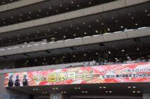 東京競馬場芝2400mで争われる