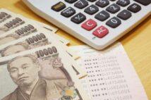 相続税対策のつもりが… 家賃収入を目論んだ69歳男性の大誤算