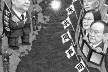 「台湾有事」なら中国経済は破綻必至 大前研一氏が考える平和的解決策