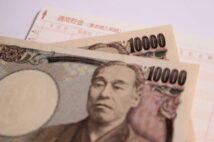 結婚相手より低収入で不憫… 月2万円仕送りする60代母「息子愛の沼」