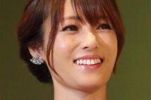 深田恭子さんが芸能活動休止 「適応障害」の診断