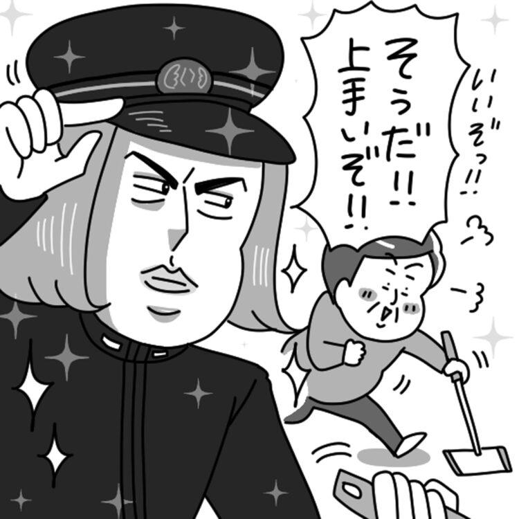 (イラスト/ユキミ)
