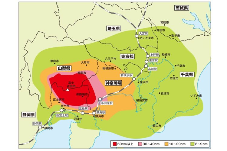 今年改定されたハザードマップは火山灰の降灰予測を更新していない。ただし前回2004年に東京23区、千葉、茨城などに2㎝以上の降灰が指摘されている