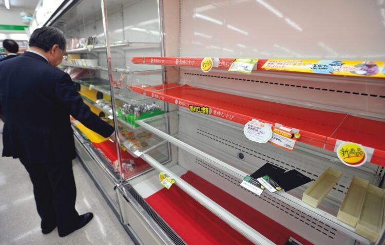 食料確保も困難に(写真はイメージ。時事通信フォト)