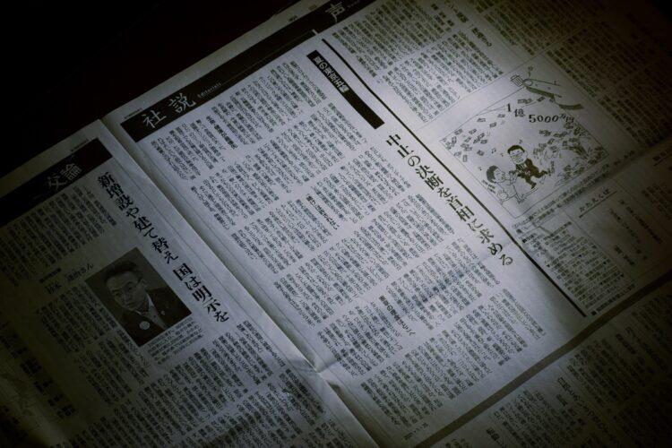 朝日新聞の五輪に関する社説は注目を集めた(時事通信フォト)