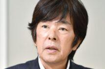 高田明氏「自分の命を表現できるような死に方って偉い」