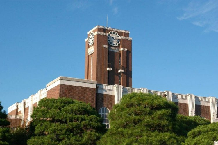 後期日程に法学部特色入試を実施している京都大学(時事通信フォト)
