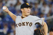山口俊投手は日本で再度活躍できるか(時事通信フォト)