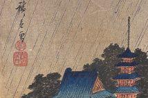 歌川広重『東都名所浅草金竜山下東橋雨中望』1840年(写真/国立国会図書館)