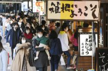中国人投資家が国内宿泊施設の売買に…(写真/共同通信社)