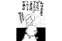 立川こしらの大ネタ『帯久』について(イラスト/三遊亭兼好)