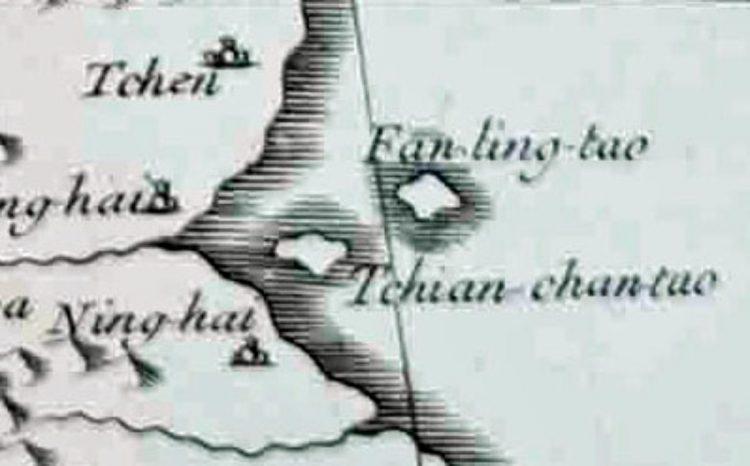 今回見つかった地図の拡大図。なんと于山島(Tchian-chan-tao)は鬱陵島(Fan-ling-tao)の南西に描かれている(EPA=時事)