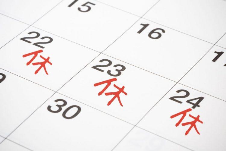 週休3日制も「絵に描いた餅」に終わる?