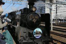 2013年2月、名古屋臨海高速鉄道あおなみ線の名古屋駅を出発するC56形蒸気機関車(時事通信フォト)