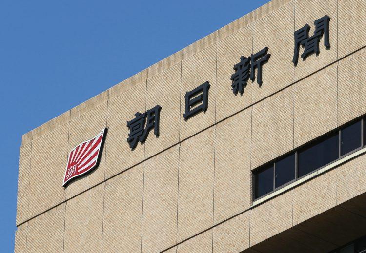 購読料値上げを発表した朝日新聞(時事通信フォト)