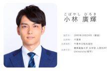 小林廣輝アナ(TBSの公式HPより)
