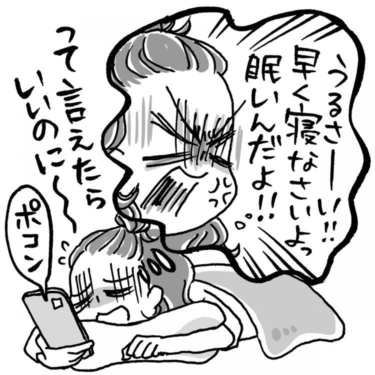 (イラスト/サヲリブラウン)