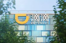 中国の配車アプリ・滴滴出行が米上場へ 超大型IPOを取り巻く利害関係者たち