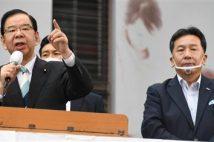 【国家の流儀】スパイを送り込む日本共産党の「トロイの木馬」作戦に警戒 立民に仕掛け、日本の対中姿勢弱める?