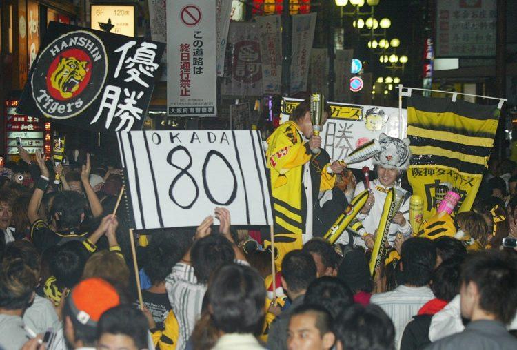 関西球団の日本シリーズなら経済効果大?(写真は2005年の優勝時/時事通信フォト)
