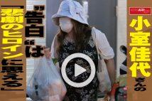 """【動画】小室佳代さんの""""告白""""は「悲劇のヒロインに思える」"""