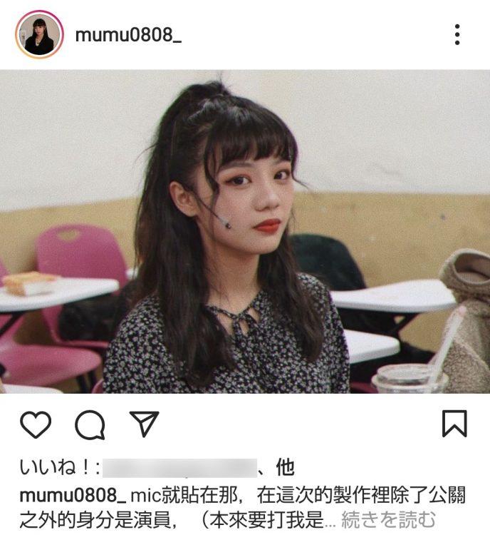 21才、台湾で