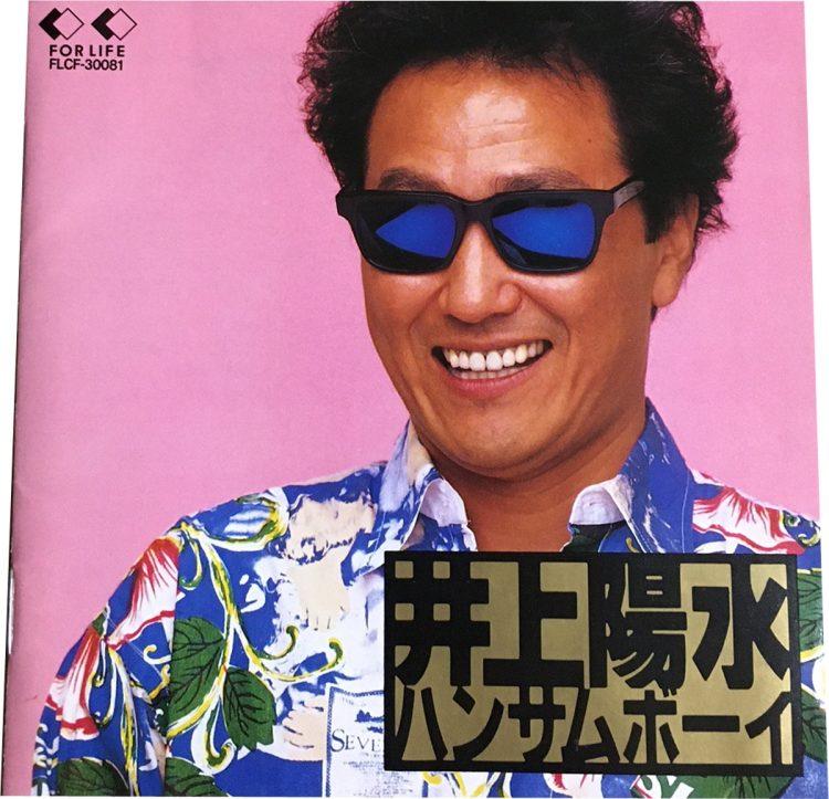 アルバム『ハンサムボーイ』には名曲『少年時代』も収録