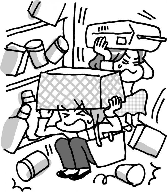 イラスト/カツヤマケイコ