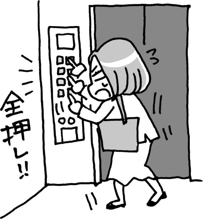 すべての階のボタンを押す(イラスト/カツヤマケイコ)