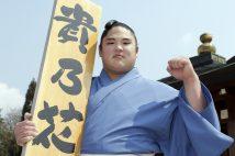 貴源治の解雇後も相撲協会に残る「貴派の残党」への締め付け